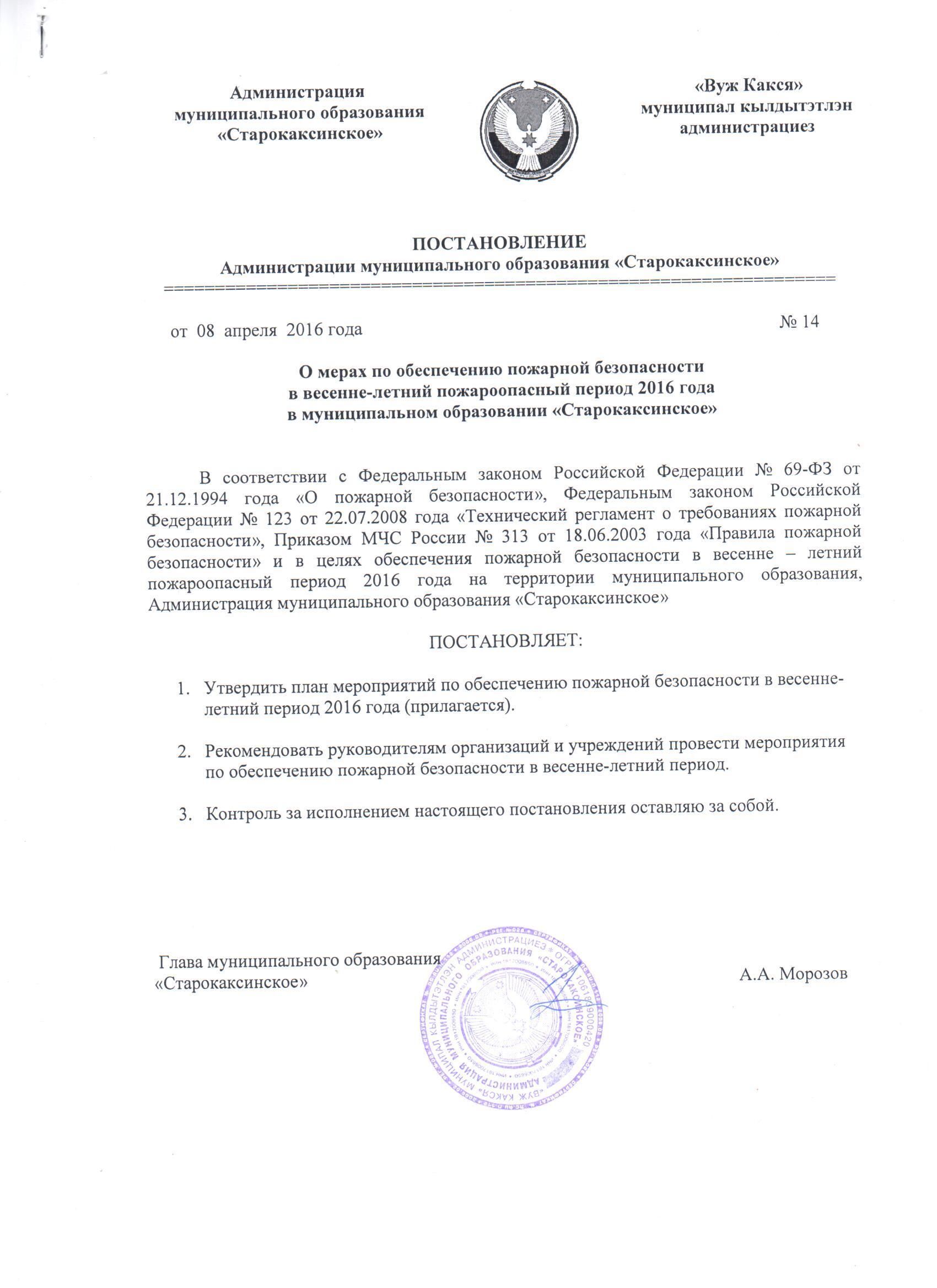 Пособие на погребение умершего пенсионера Минский районМинскНовости